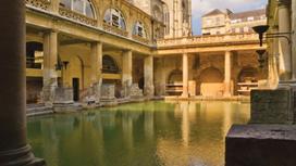 The Roman Bath Museum
