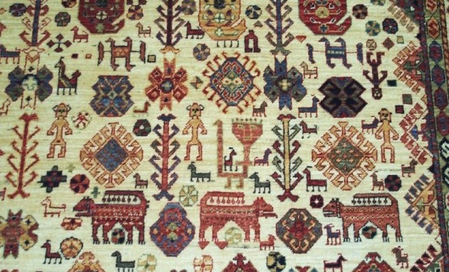 Woven Art of Iran and Afghanistan